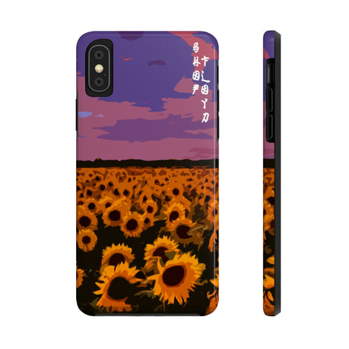 Love Speaks Tough Phone Case