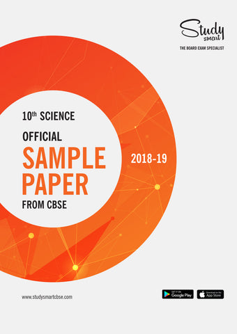 Official Sample Paper from CBSE for 2018-19