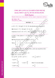 Previous Year Solved Papers Class XII Maths