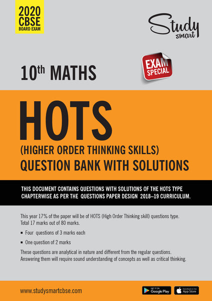 Class 10 Maths Hots Question Bank