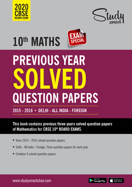 Class 10 Maths Previous Year Solved Papers -2015 - 2016 All India - Delhi - Foreign