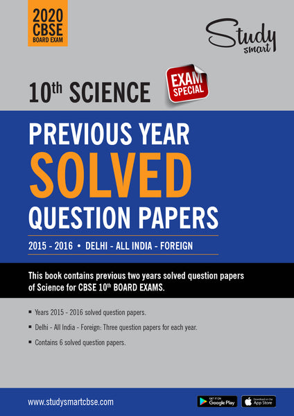 Class 10 Science Previous Year Solved Papers