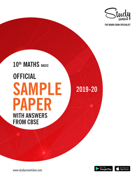 Class 10th Maths Basic Official Sample Paper With Answers from CBSE for 2019-20