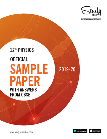 Class 12th Physics Official Sample Paper With Answers from CBSE for 2019-20