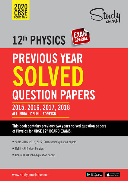 Class 12 Physics Previous Year Solved Papers - 2015, 2016, 2017, 2018 All India, Foreig