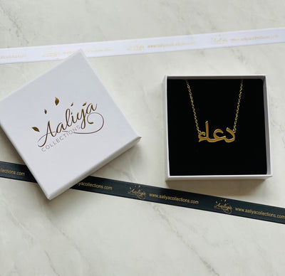 Aaliya Collections Arabic Name Necklace - DUA | دعاء