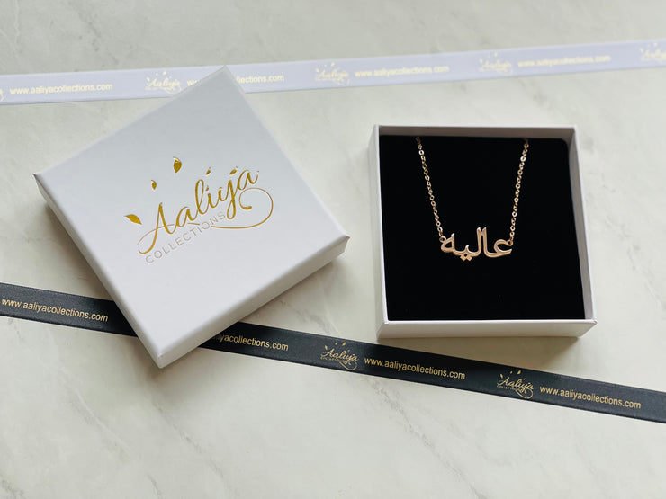 Aaliya Collections Arabic Name Necklace - AALIYAH | عاليه