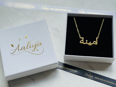 Aaliya Collections Arabic Name Necklace - AMINAH | امینة