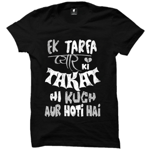 Bollywood Premium Black Half Sleeve T-Shirt