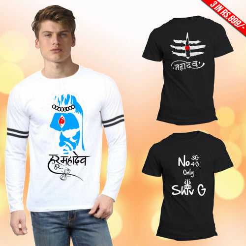 Hindu Art Offer: White full Blue Print Tee, Aghori Half, No 3G half:Limited Stock