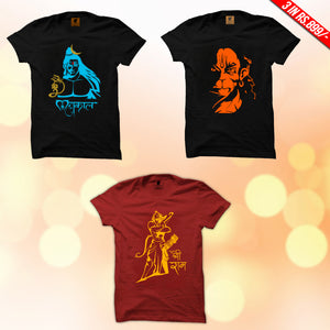 Powerful Bhakti Offer: Shivji Blue Print half, Hanuman Ji 1, Ram ji Red Tshirt