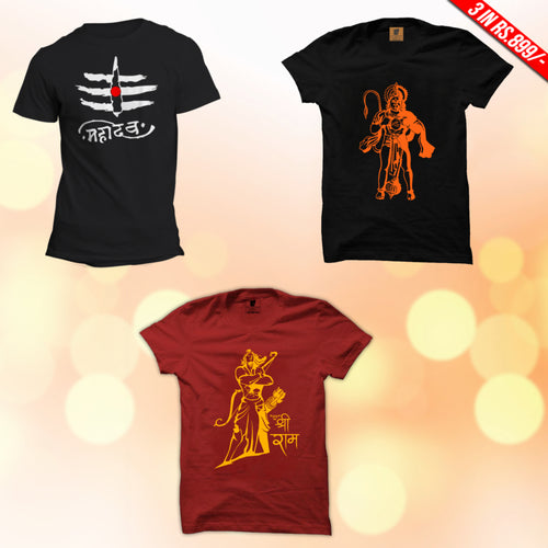 Powerful Bhakti Offer 3: Shivji Black Aghori, Hanuman Ji 1, Ram ji Red Tshirt