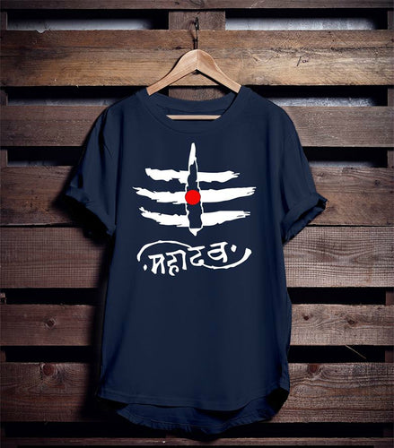 Mahadev Shiva Aghori  Neelkanth Blue Powerful T-Shirt - Badtamees