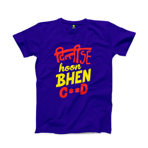 Delhi Se Hoon Cotton Royal Blue Half Sleeve T-shirt - Badtamees
