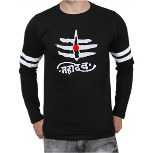 Mahadev Shiva Aghori Black Full Sleeve Sports trim T-Shirt - Badtamees