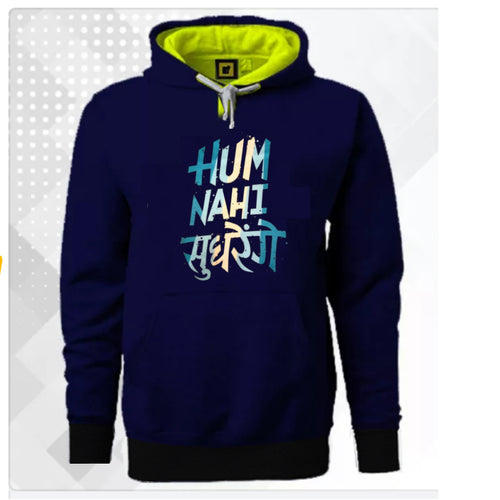 Hum Nahi Sudhrenge Thick Super Warm Premium Navy Blue Hoodie