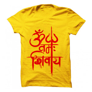 Mahadev Yellow Red Rare Hindu T-Shirt - Badtamees