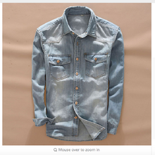 Men's Contemporary Plain Denim Shirt