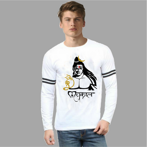 Mahakal Shiva White Full Sleeve Sports trim T-Shirt - Badtamees