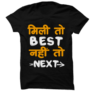 Mili to best Nahi to next Funny Black Half Sleeve Tee - Badtamees