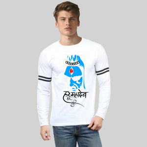 Mahadev Shiva Aghori White Full Sleeve Sports trim T-Shirt - Badtamees