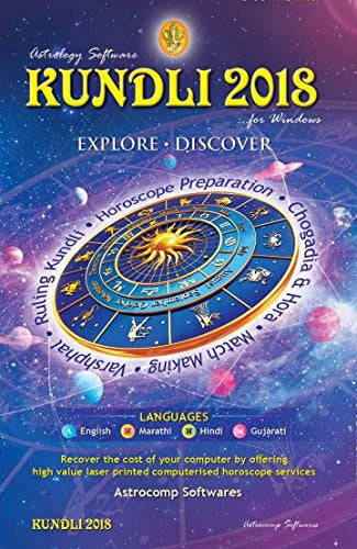 Jyotish Shastra Book In Marathi