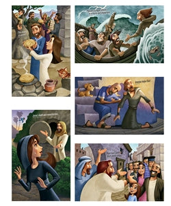 Bible Story Posters (set of 5) - 1210000313331