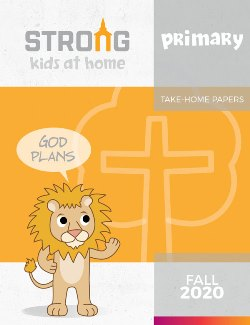 ESV Primary Srong Kids at Home THP - 23044