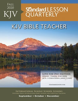 KJV Adult Teachers - 6290-1