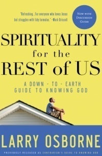 Spirituality for the Rest of Us - 9781601422194