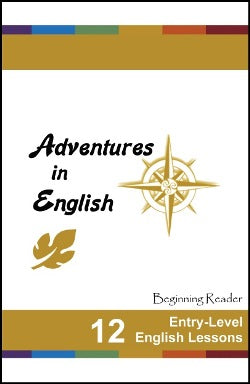 Adventures in English Beginning 12 Lesson SG - RGC107