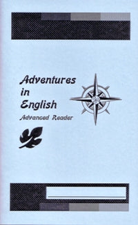 Adventures in English  Advanced 12 Lesson SG - RGC108