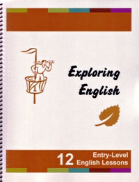 EE Entry-Level 12 Lesson Teachers Guide - RGC203