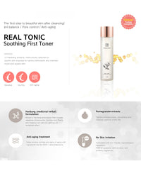 Atoclassic Real Tonic Soothing First Toner