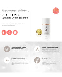 Atoclassic Real Tonic Soothing Origin Essence
