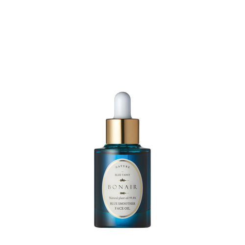 BONAIR Blue Smoother Face Oil