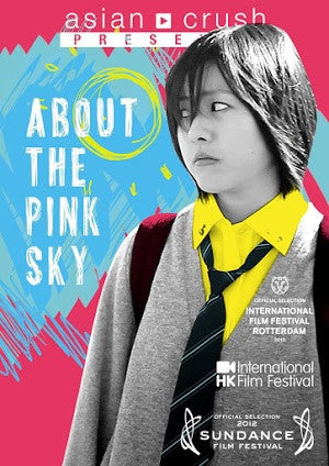 About the Pink Sky movie poster