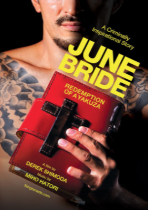 June Bride Redemption of a Yakuza movie poster