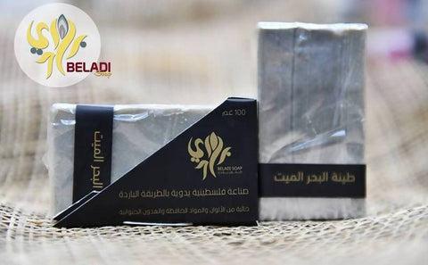 Olive Oil With Dead Sea Mud Soap Nablus Palestine Holy Land.