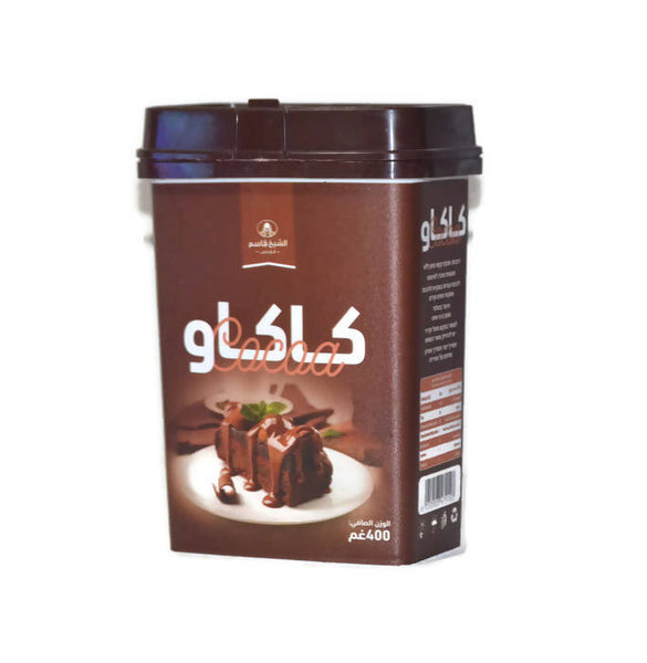 Certified Cocoa Powder Unsweetened By Natural Chocolate Bean 400g From Jerusalem Holy Land