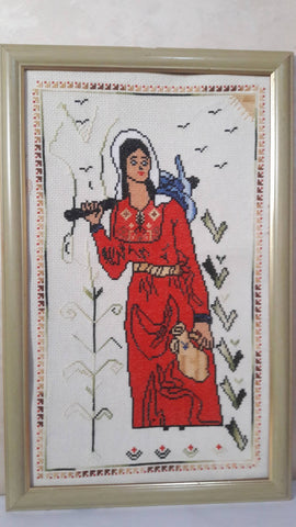 Wall Hanging Embroidery Palestinian Women Working Folk Art Holy Land