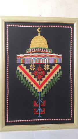 Wall Hanging Embroidery Of The Dome Of The Rock With The Embroidery Of The Palestinian Peasant Dress To Decorate Some Of The Villages Of Jerusalem Folk Art Holy Land