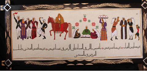 A Painting Palestinian Wedding Embroidered With The Palestinian Heritage Folk Art Holy Land