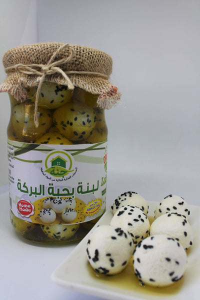 Cow Greek Yogurt (Labneh) Balls Envelope With Nigella Sativa ,Dipped In Olive Oil, Organic Pure Homemade Palestine HolyLand