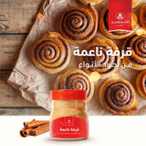 Seasoning Pure Whole spices cinnamon Powder Genuine spices middle east