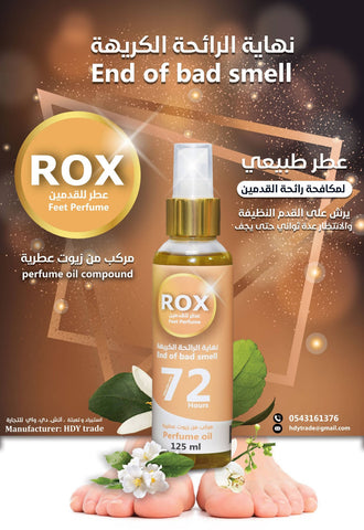 Rox Foot Deodorizer Spray