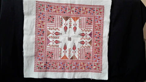 Palestinian Embroidered Cloth Carpet View 35 cm * 35 cm Folk Art Holy Land