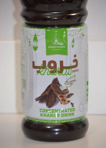 "Concentrated Kharoub Drink ""No artificial Flavors"" Drink in Ramadan, From holy land"