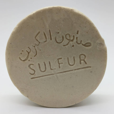 Natural Sulfur Soap For Skin Care And Hair Made Of 100% Natural Materials With High Quality Suitable For All Skin Palestine Holy Land