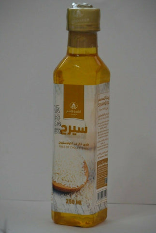 100% PURE ORGANIC SESAME OIL 250 ML FOR COOKING FROM JERUSALEM